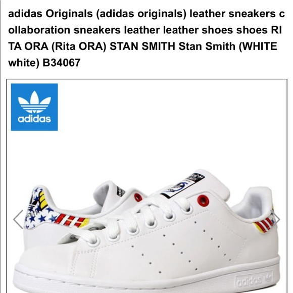 376695164142 Adidas Stan Smith collab w/ Rita Ora NWT